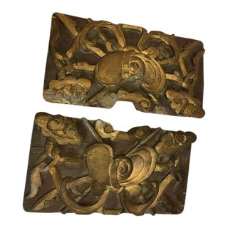 Art Deco Wood & Gold Carving - APair