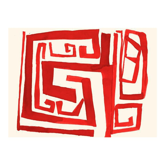 "Zoe Bios ""Cherry Maze"" in Lucite Box Frame - Image 1 of 5"