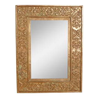 Vintage Copper Repousee Mirror