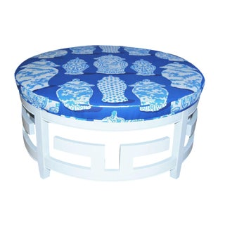Round Fretwork Ginger Jar Ottoman