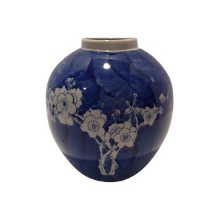Blue & White Chinoserie Ceramic Vase