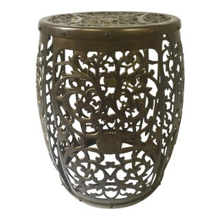 Mid-Century Brass Fretwork Asian Garden Stool