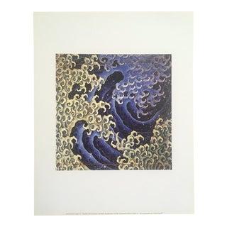 1831 Katushika Hokusai Original Lithograph Fine Art Print Masculine Wave