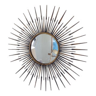 Vintage Gold Accent Sunburst Mirror