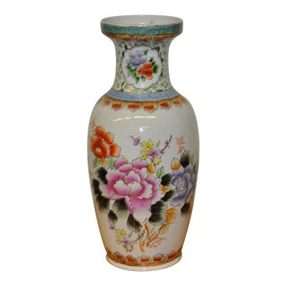 Chinese School Painted Porcelain Vase
