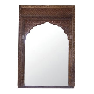 Moorish Arched Mirror