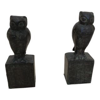 Oly Studio Owl Bookends - A Pair