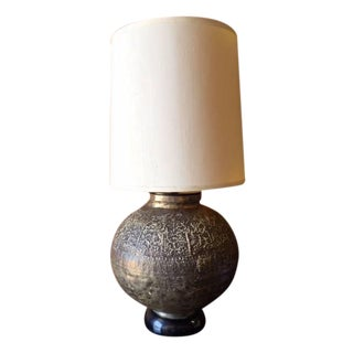 Mid-Century Bronze Color Floral Relief Lamp