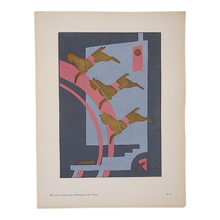 Vintage Serge Gladky Limited Edition Pochoir Print of Abstracted Horses, Circa 1928