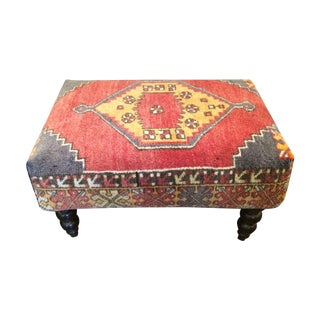 Antique Rug Small Ottoman