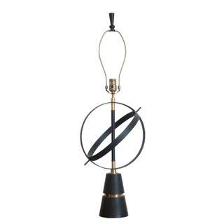 Mid-Century Black & Brass Armillary Lamp