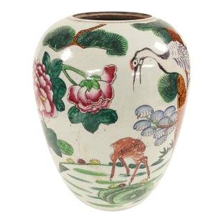 Ming Guo Famille Rose