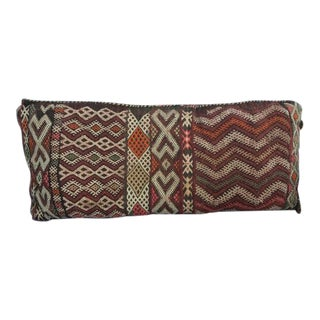 Vintage Moroccan Textile Kilim Pillow