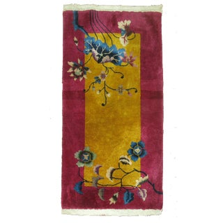 Chinese Art Deco Throw Rug - 3'11'' X 2'