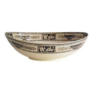 1860 Wedgwood Pompeii Transferware Bowl