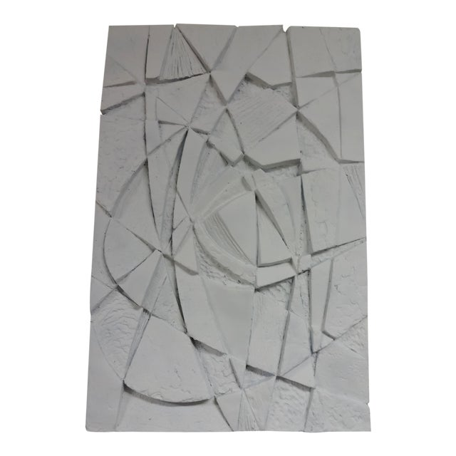 Mid-Century 3D Geometric Wall Hanging Sculpture - Image 1 of 10