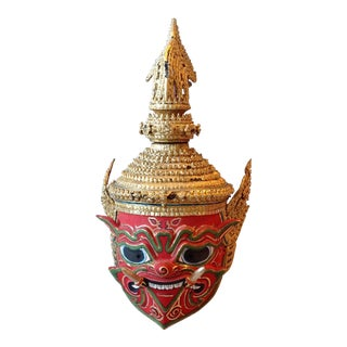 Antique Thai Demon Khon Mask
