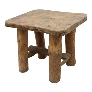 Vintage French Rustic Side Table