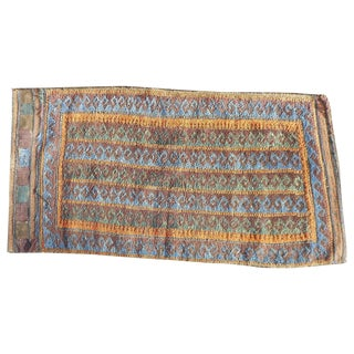 Old Baluch Camel Hair Saddlebag Rug - 2′1″ × 3′11″