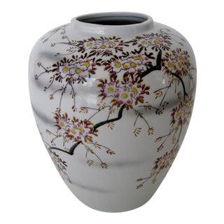 Vintage Japanese Porcelain Vase