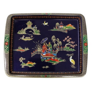 Daher Decorated Ware Oriental Tray, England