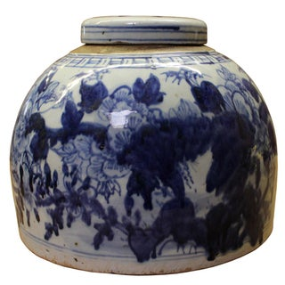 Chinese Oriental Blue & White Flat Round Ginger Jar