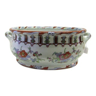 Asian Foot Bath Design Decorative Bowl