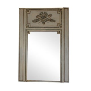1930s French Trumeau Mirror