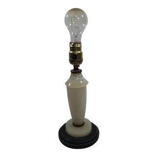 Vintage Elegant Alabaster Lamp