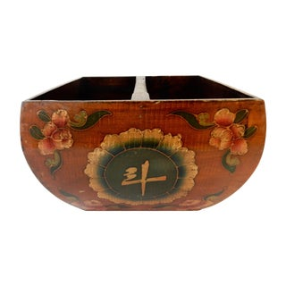Hand Painted Tibetan Wood Basket