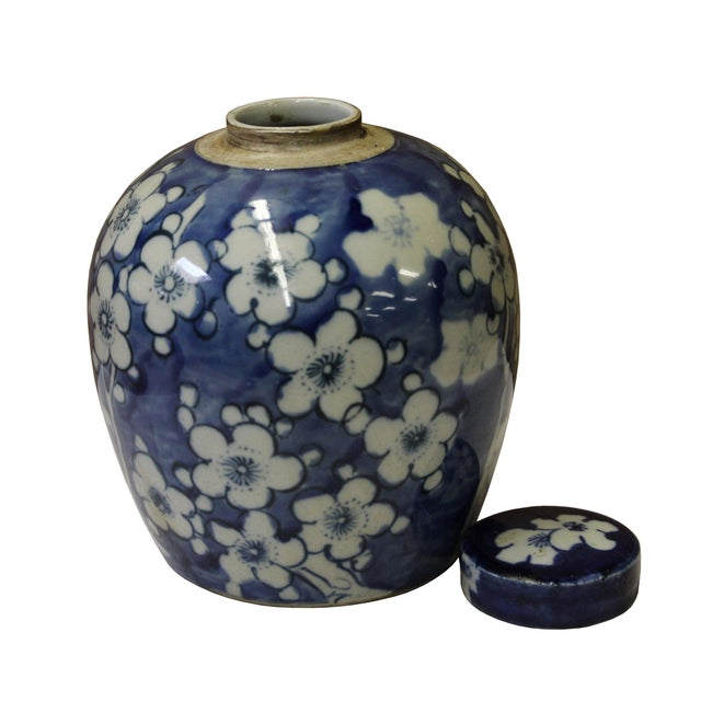 Chinese Oriental Small Blue White Porcelain Ginger Jar - Image 3 of 5