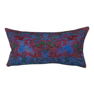 Hollywood Regency Blue & Red Asian Chinoiserie Boudoir Pillow