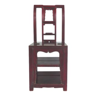 Asian Convertible Chair to Step-Stool