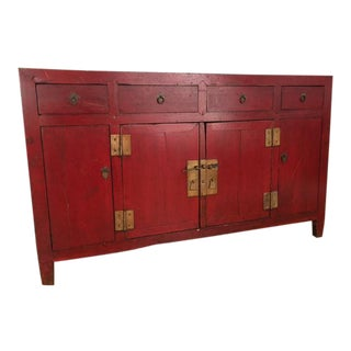 Mid 19th Century Qing Dynasty Cabinet