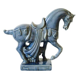 Vintage Blue Chinoiserie Horse