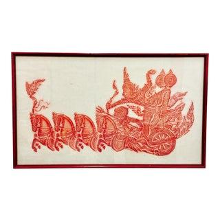 Vintage Faux Bamboo Framed Indian Block Print