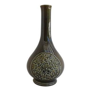 Hyalyn Bud Vase