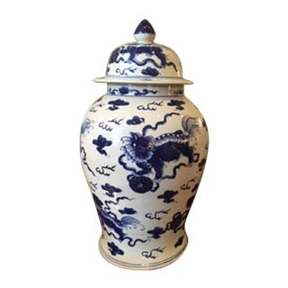 Blue & White Ming Style Covered Jar