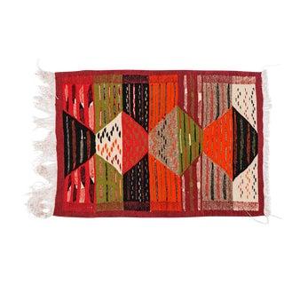 Flat Woven Small Berber Rug - 2′1″ × 3′1″