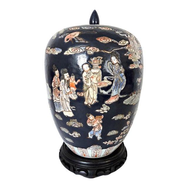 Large Blue Figural Themed Ginger Jar - Image 1 of 9