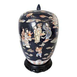 Large Blue Figural Themed Ginger Jar