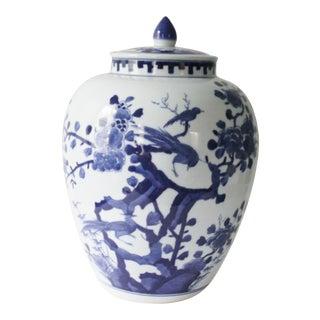 Blue & White Porcelain Bird Temple Jar