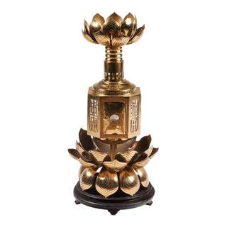 Chapman Chinese Brass Lotus Lantern