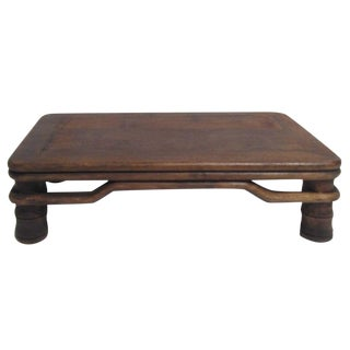 Asian Carved Wood Display Stand