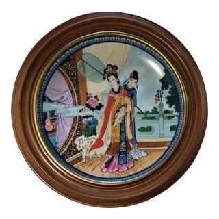 Imperial Jingdezhen Framed Porcelain Plate