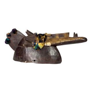 African Mali Bambara Mask of Nobility