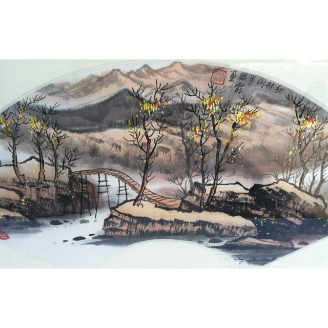 Image of Teng Shu-Ming Autumn Fan Painting on Rice Paper