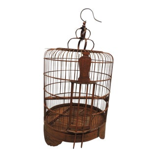 Vintage Round Chinese Bamboo Birdcage