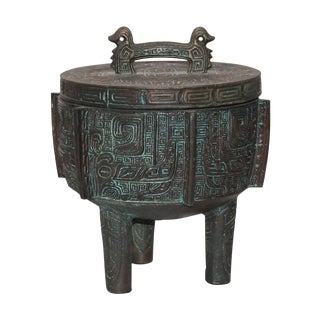 James Mont-Attributed Mayan Ice Bucket