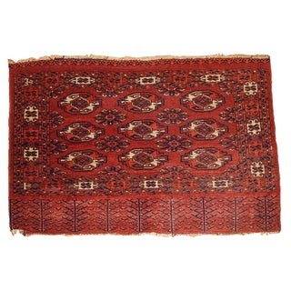 "1880s Antique Turkoman ""Yomud"" Rug - 2'10"" X 4'4"""